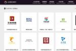 北影节招商展会线上举办 展出超600个影视项目