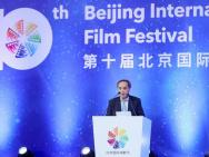 """北影节""""中国电影产业发展高峰论坛""""如期而至"""