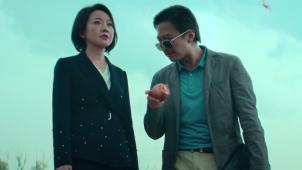 """《我和我的家乡》再发预告 邓超、闫妮""""土味""""造型曝光"""