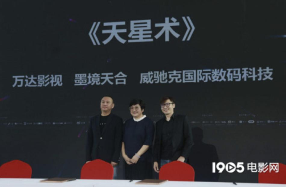 皇冠新现金网平台:聚焦中国电影   管虎郭帆路阳《金刚川》首发海报