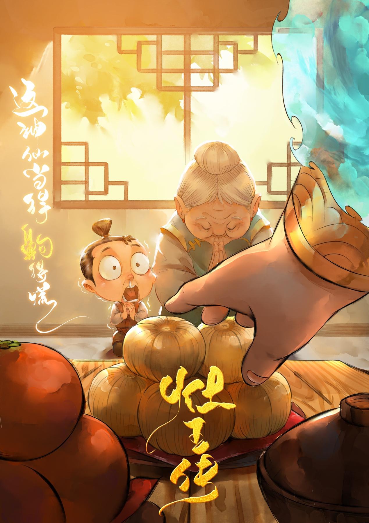 皇冠即时比分:北京文投公布片单 新版《地雷战》《灶王传》将拍