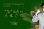 第35届百花奖提名揭晓 易烊千玺文牧野PK最佳新人