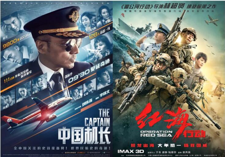 皇冠注册平台:博纳又有6部新片,《智取威虎山前传》终于来了! 第8张