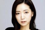 日本女演员阶户瑠李去世 曾出演《半泽直树2》