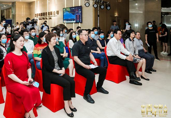中影启动青年影人计划 李安陈凯歌等寄语青年影人