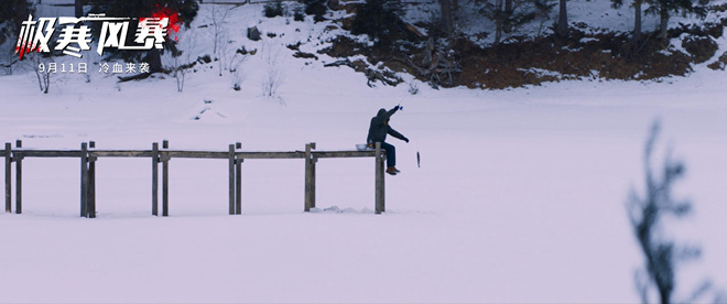 皇冠官网平台:收山之作?《极寒风暴》曝预告 让·雷诺再饰杀手 第4张