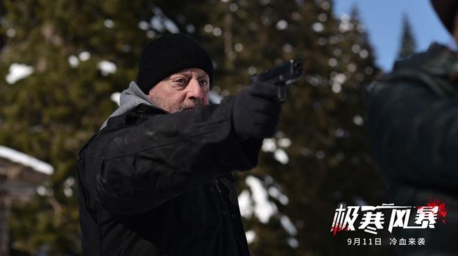 皇冠官网平台:收山之作?《极寒风暴》曝预告 让·雷诺再饰杀手 第2张