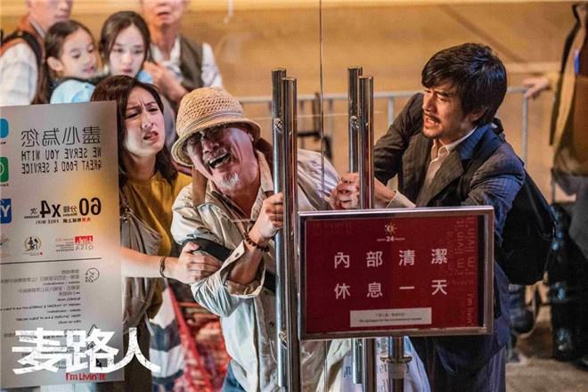 皇冠官网平台:9月观影指南  国庆档前,郭富城巩俐诺兰新片来袭 第11张