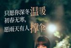 由辛芷蕾、包贝尔领衔主演,魏翔主演的2020年首部喜剧电影《我的女友是机器人》将于9月11日全国上映。日前,影片发布由井胧、西彬演唱的电影插曲《是你》MV,深情的歌词配以动人的嗓音,讲述着爱情的执着与不舍,也将片中初一(辛芷蕾饰)和方元(包贝尔饰)共度的甜蜜时光和分离时的苦涩思念尽诉而出。
