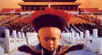 《末代皇帝》修复版重映预告片