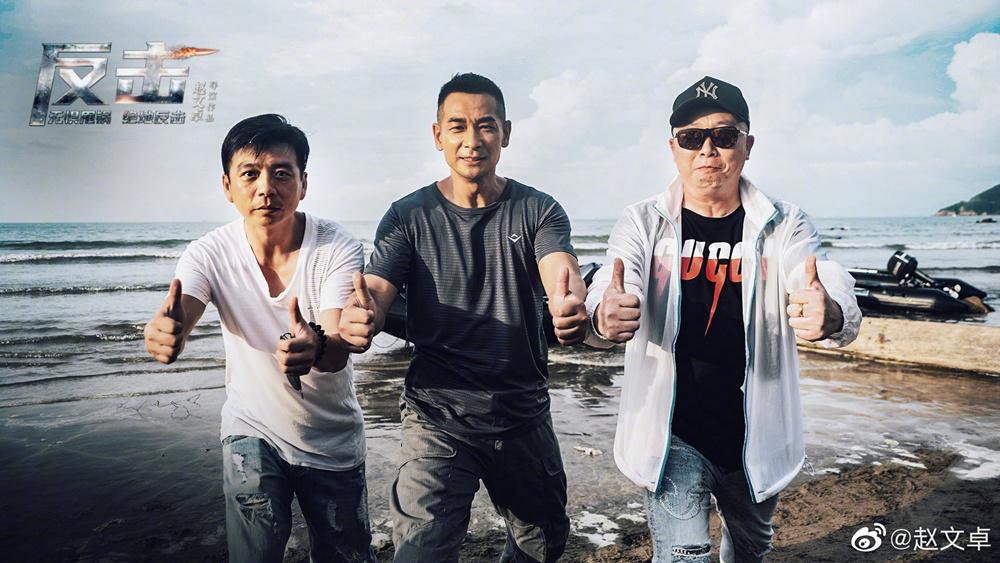 皇冠app怎么下载:赵文卓导演处女作《还击》杀青 雨林海景拍摄35天