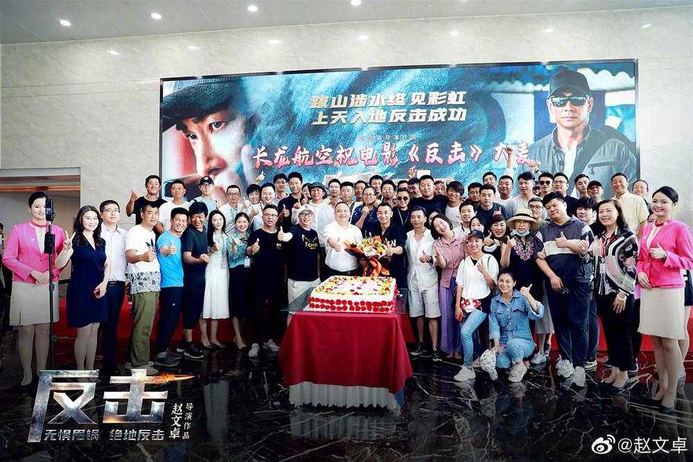 赵文卓导演处女作《反击》杀青 雨林海景拍摄35天