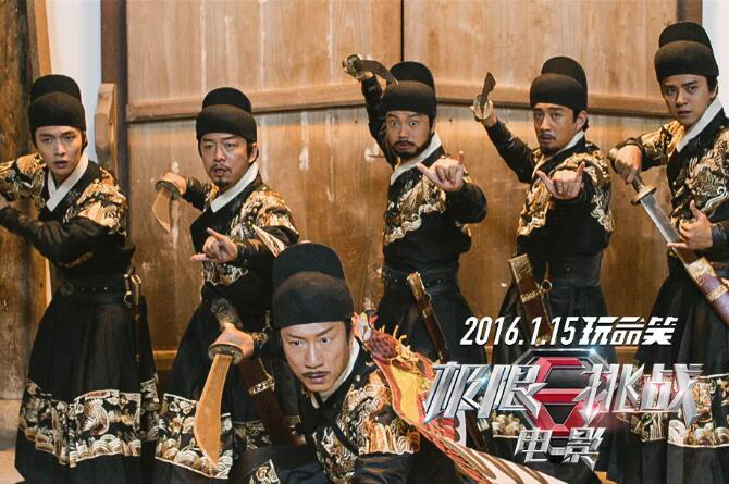 皇冠新现金网平台:《乐队的炎天》要拍影戏了 综艺衍生影戏能行吗? 第11张