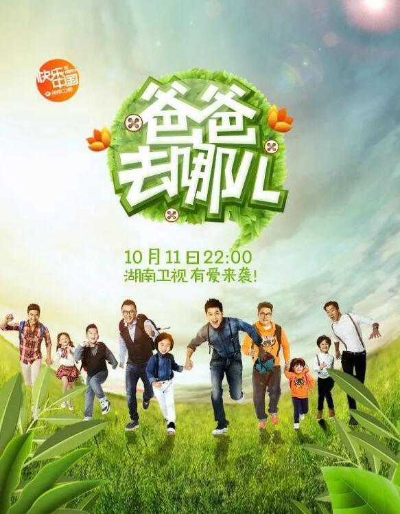 皇冠新现金网平台:《乐队的炎天》要拍影戏了 综艺衍生影戏能行吗? 第7张