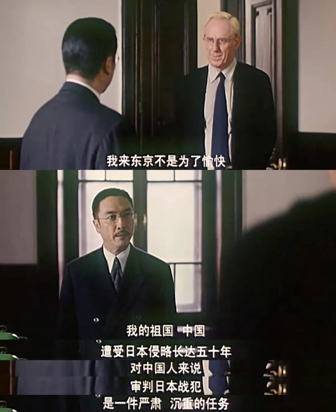 皇冠注册:《东京审讯》:这是一部所有中国人都必看的影片 第8张