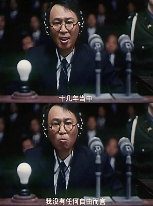 皇冠注册:《东京审讯》:这是一部所有中国人都必看的影片 第13张