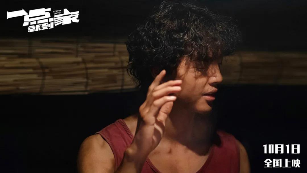 """皇冠即时比分:2020最强国庆档来袭,强势""""补位""""春节档! 第19张"""