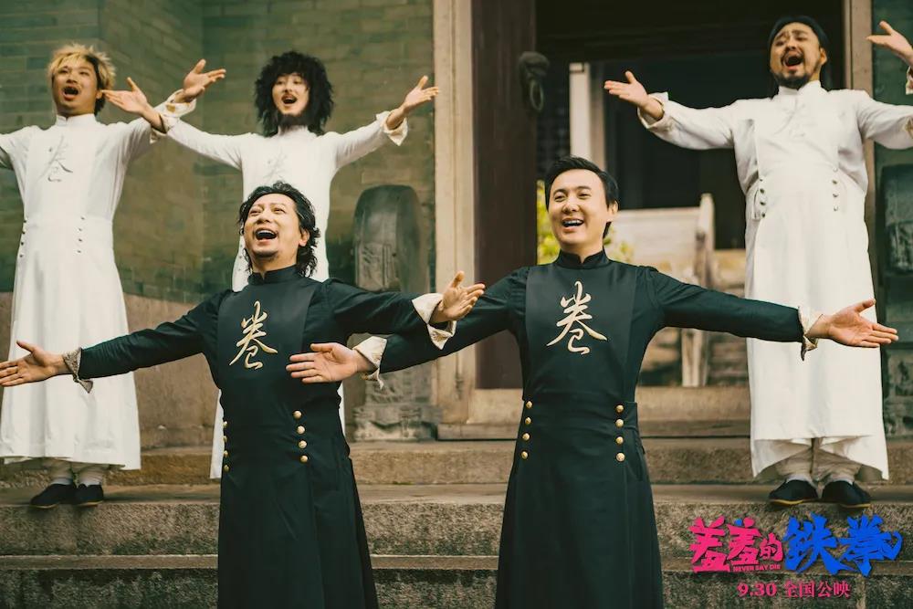 """皇冠即时比分:2020最强国庆档来袭,强势""""补位""""春节档! 第11张"""