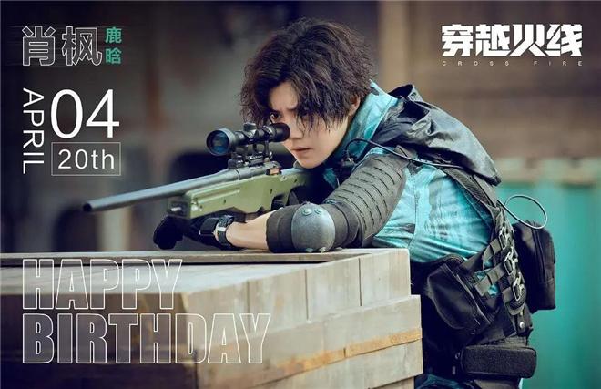 皇冠足球app:鹿晗、杨颖因新剧频上热搜 他们能靠演技翻盘吗 第10张