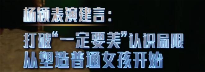 皇冠足球app:鹿晗、杨颖因新剧频上热搜 他们能靠演技翻盘吗 第14张