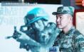 皇冠新现金网:《蓝色防线》曝口碑特辑 杨根思军队观影热泪盈眶 第1张