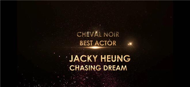 向佐获最佳男主角 为拍电影进行了六年专业培训