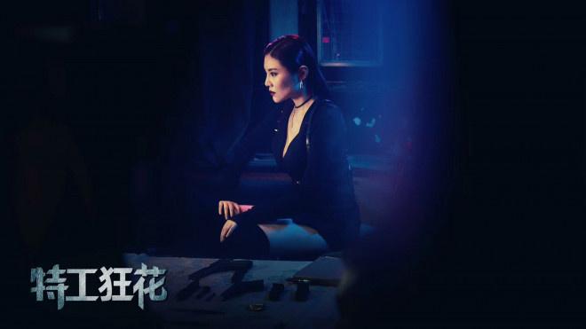 中国版黑寡妇!徐冬冬红发写真秀前凸后翘好身材