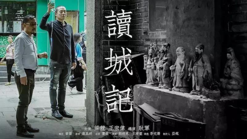 皇冠注册:梁龙:拒绝《乐队的炎天》,他要用影戏