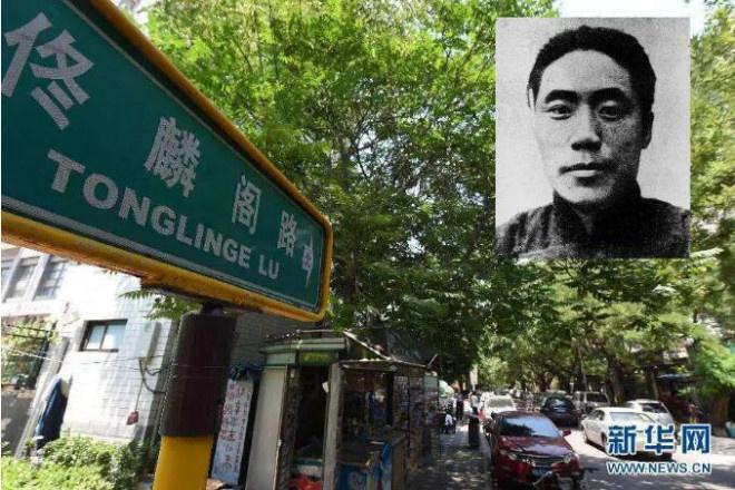 皇冠注册:纪念反法西斯战争胜利,这件事中国导演从未遗忘 第4张