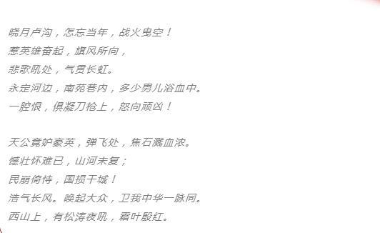 皇冠注册:纪念反法西斯战争胜利,这件事中国导演从未遗忘 第1张