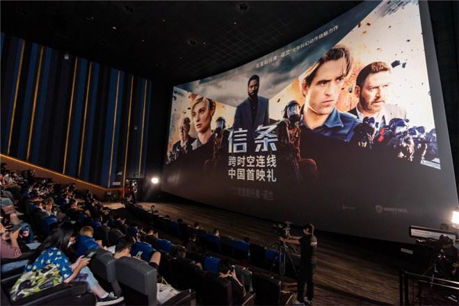 《信条》中国首映 导演诺兰:我不期待逆转时空