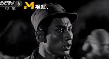 《光影里的抗战》:游击队长李向阳是无数少年效仿的英雄形象