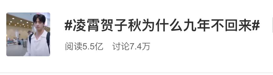 皇冠新现金网:从8.6分跌到7.1分,《以家人之名》做错了什么? 第7张