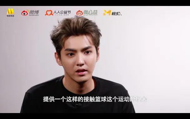 皇冠新现金网平台:爱的接力!电影频道携手群星讲述中国公益故事 第7张