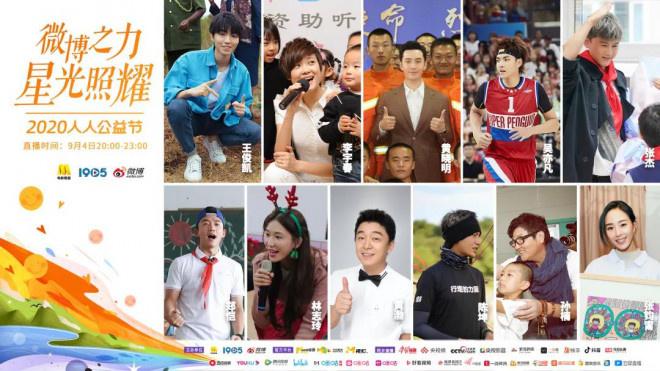 皇冠新现金网平台:爱的接力!电影频道携手群星讲述中国公益故事 第2张