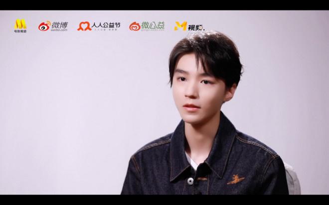 皇冠新现金网平台:爱的接力!电影频道携手群星讲述中国公益故事 第6张