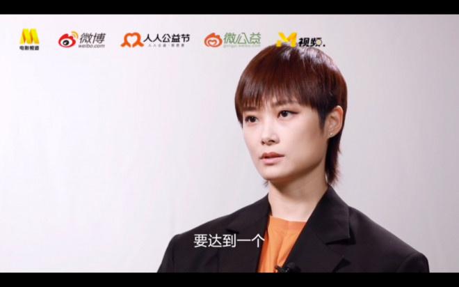 皇冠新现金网平台:爱的接力!电影频道携手群星讲述中国公益故事 第8张