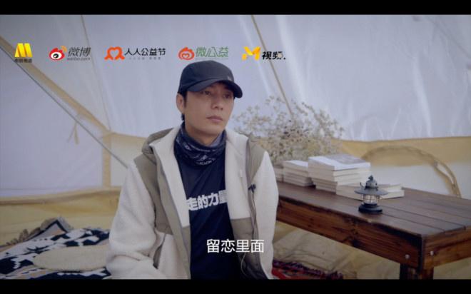 皇冠新现金网平台:爱的接力!电影频道携手群星讲述中国公益故事 第9张