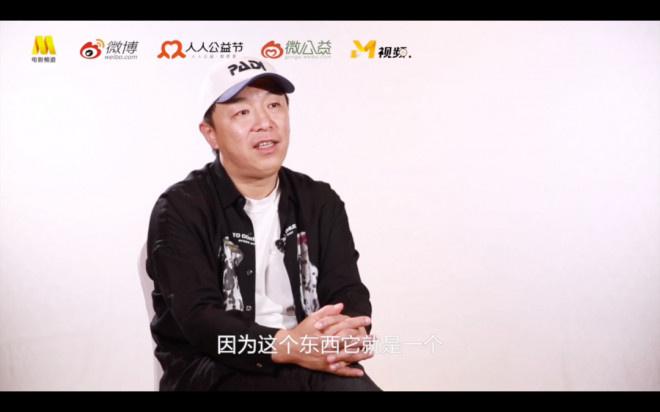 皇冠新现金网平台:爱的接力!电影频道携手群星讲述中国公益故事 第10张