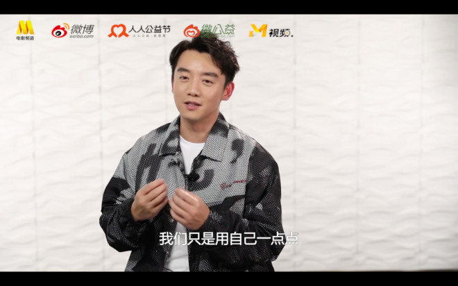 皇冠新现金网平台:爱的接力!电影频道携手群星讲述中国公益故事 第11张