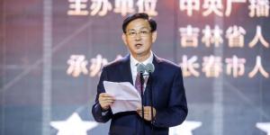 第十五屆中國長春電影節正式啟動 評委會集體亮相