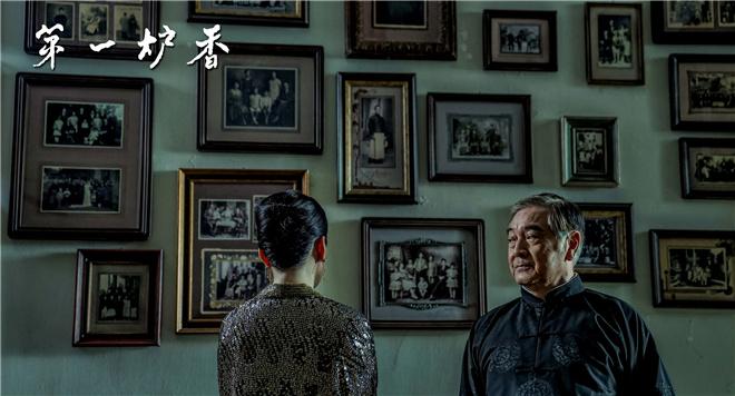 《第一炉香》首曝预告 马思纯彭于晏演绎爱恨纠葛