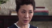 《摘金奇緣》楊紫瓊從功夫女星轉型成豪門女主人