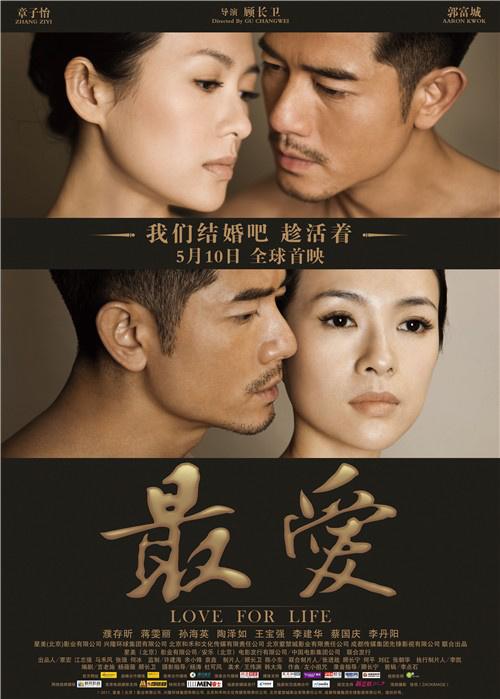 欧博备用网址:《花木兰》海报遭群嘲 中国观众的审美被误读? 第22张