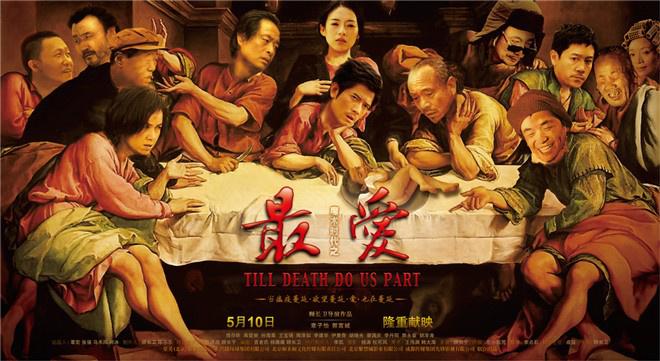 欧博备用网址:《花木兰》海报遭群嘲 中国观众的审美被误读? 第23张
