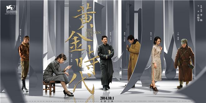 欧博备用网址:《花木兰》海报遭群嘲 中国观众的审美被误读? 第24张