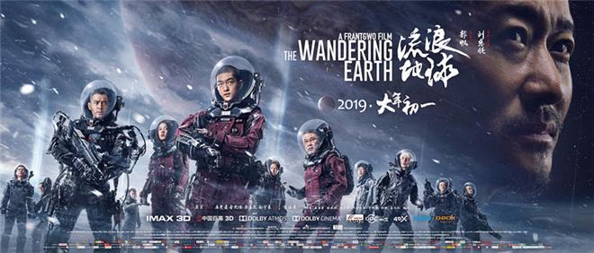 欧博备用网址:《花木兰》海报遭群嘲 中国观众的审美被误读? 第15张