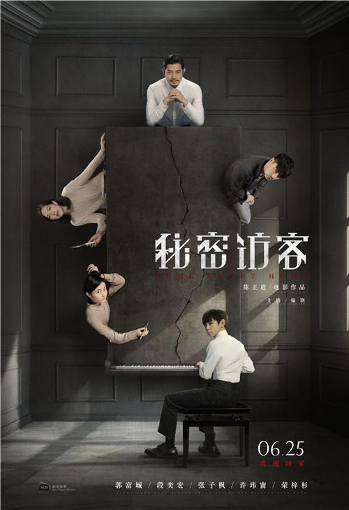 欧博备用网址:《花木兰》海报遭群嘲 中国观众的审美被误读? 第17张