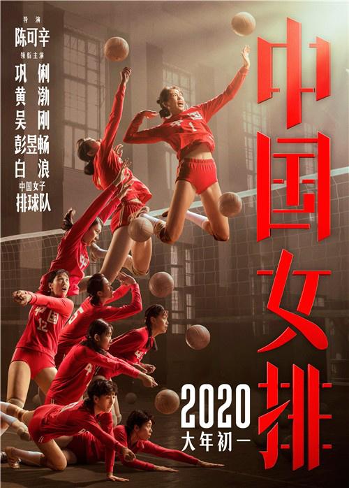 欧博备用网址:《花木兰》海报遭群嘲 中国观众的审美被误读? 第16张