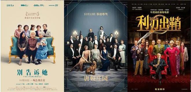 欧博备用网址:《花木兰》海报遭群嘲 中国观众的审美被误读? 第14张